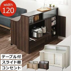 間仕切り・カウンター・テーブル・キッチンカウンター・対面カウンター・キッチンラック・食器棚