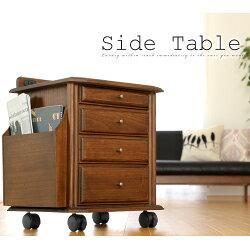 ソファーサイドテーブル・おしゃれ・サイドテーブル・机・テーブル・ベッドサイドテーブル・ローテーブル・マルチテーブル・収納・サイドチェスト・収納ボックス・整理ラック・メイクボックス・引き出し・ホワイト・ブラウン