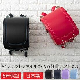 【ポイント10倍】 ランドセル 持ち手 反射板 全6色 ETC001501