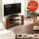 TV台 コーナー ウッド 80cm ウォールナット/ナチュラル/ホワイト TVB018088