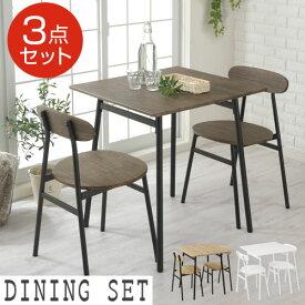 ダイニングテーブル コンパクト 3点セット チェア 2脚 ウッド スチール脚 ウォールナット/オーク TBL500379