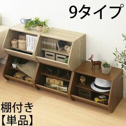 収納ラック・2段ボックス・コミック収納ボックス・木箱