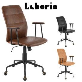 Laborio オフィスチェア キャスター付き 昇降式 回転 PUレザー 全3色 CHR100206