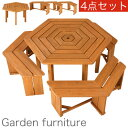 クーポン テーブル ガーデンファニチャー ガーデンファニチャーセット ガーデン