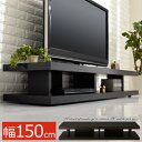 TVボード ウッド 52型まで対応 ロータイプ ダークブラウン/ブラック TVB018030
