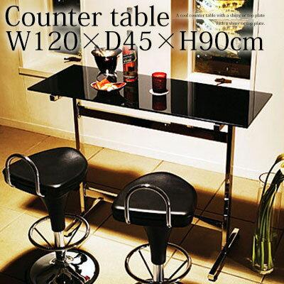 \1,780円引き/テーブル table セット ガラステーブル ダイニングテーブル カウンターテーブル 机 つくえ おしゃれ