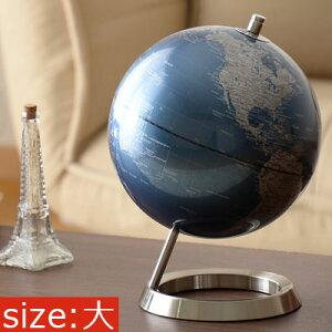 オブジェ 地球儀 英語表記 世界地図 卓上 回る 球体 惑星 大人 子供 知的 青 ブルー アンティーク ブラック ホワイト 贈り物 ギフト おしゃれ 大