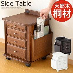ソファーサイドテーブル・おしゃれ・サイドテーブル