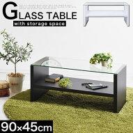 テーブル・座卓・センターテーブル・ガラステーブル・ローテーブル・卓袱台・木製テーブル・収納付きテーブル・ソファテーブル・机・つくえ