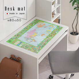 デスクマット 日本地図 世界地図 掛け算 かけ算 アルファベット 勉強 デスク マット デスクパッド 透明 入学準備 勉強机 学習デスク 学習机 入学祝い 机 つくえ 子供部屋 キッズ 下敷き 国旗 おしゃれ 小