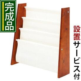 ラック マガジンラック 木製 シェルフ すきま 小物入れ付 カントリー ホワイト ブックラック 本立て 本棚 本収納 ブックスタンド 雑誌 おしゃれ