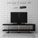 テレビ台 40インチ まで対応 木製 ローボード TV台 AV収納 32インチ にも テレビボード AVボード AVラック TVラック …