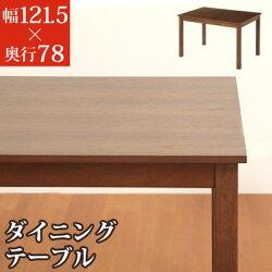 ハイテーブル・マルチテーブル・ダイニングテーブル・テーブル・木製家具・ダイニングテーブル