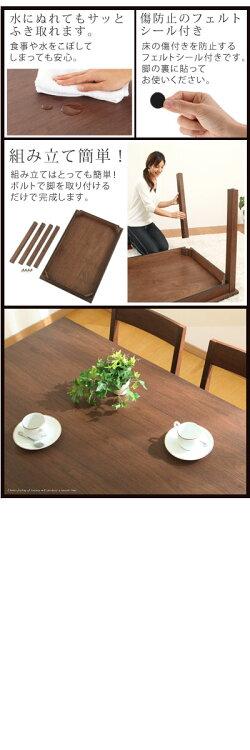 ハイテーブル・高さ72cm・ウォールナット・マルチテーブル・ダイニングテーブル・テーブル・木製・木目・天然木・2人・4人・6人・木製家具・食卓・ダイニング・リビング・カフェ・インテリア・家具・シンプル・北欧・モダン・おしゃれ
