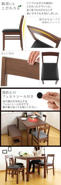 ダイニング・チェア・イス・いす・椅子・完成品・2脚セット・木製チェア・ダイニングチェアー・食卓椅子・チェアー・レザーチェア・シンプル・リビング・PVC・ブラック・ファブリック・グレー・北欧・モダン・家具・おしゃれ