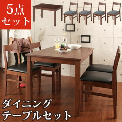 ハイテーブル・テーブル・チェア・ダイニングテーブル・木製チェア・木製家具・ダイニングテーブルセット