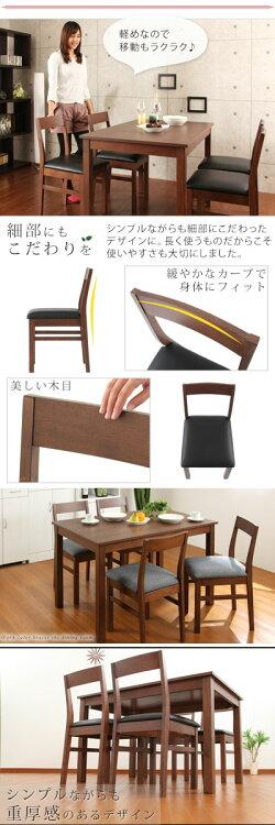 ハイテーブル・高さ72cm・ウォールナット・天板・テーブル・チェア・セット・5点セット・ダイニングテーブル・木製チェア・2人・4人・木製家具・食卓・リビング・カフェ・インテリア・家具・シンプル・北欧・モダン・おしゃれ