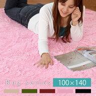 カーペット・あったか・ラグ・マイクロファイバー・床暖房対応・ラグマット