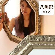 八角形・ミラー・手仕上げ・ハンドメイド・八角ミラー・壁掛けミラー・壁掛け鏡