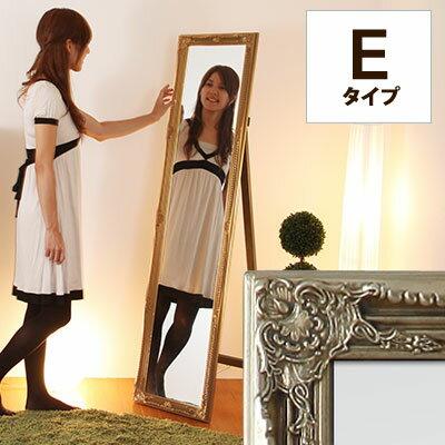 全身鏡 全身 スタンドミラー アンティーク 加工 姿見 鏡 木製 姫 姫系 ヨーロピアン クラッシック ドレッサー 高級 ゴージャス ミラー スタンド 業務用 おしゃれ Eタイプ