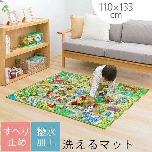 布のおもちゃ おもちゃ お遊び ラグ プレイマット 道路 ルームマット キッズラグ 子供部屋 撥水加工 防汚 ロードマップ 子ども部屋 カーペット 園児 キッズルーム 出産祝い 入園祝い 孫 誕生日 子供の日 おしゃれ 110×133cm