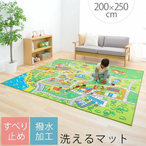 布のおもちゃ おもちゃ お遊びラグ プレイマット 道路 ルームマット キッズラグ 子供部屋 撥水加工 防汚加工 ロードマップ キッズ 子ども部屋 カーペット キッズルーム 出産祝い 入園祝い 孫 誕生日 子供の日 おしゃれ 200×250cm