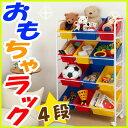 \ 2,680円引き / おもちゃ箱 収納 ラック おもちゃラック おもちゃケース トイボックス オモチャ箱 おもちゃ収納ボックス おもちゃホルダー おもちゃボ...