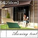 クーポン オーニング スクリーン サンシェード シェード ガーデンファニチャー