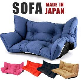 ソファ カウチソファ 二人掛け 2人掛けソファー フロアソファ リクライニングソファ ファブリック ブラック 黒 ブラウン sofa おしゃれ