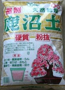 【同梱不可:送料別途】鹿沼土 小粒 15L×3袋セット