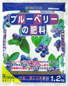 ブルーベリーの肥料 500g 花ごころ