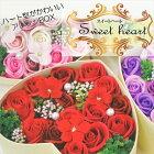 早得母の日ギフト選べるシャボンフラワースイートハート送料無料ソープフラワー贈り物プレゼント花ボックスフラワー