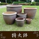 資 特大鉢LLL R-05L(LLL) (穴あり) 送料無料 植木鉢