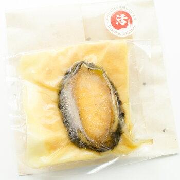 極上味噌漬け鮑活あわび(韓国産蝦夷アワビ)のみそ漬け(90gサイズ)(殻なし)4個入り贈答用お歳暮ギフト送料無料