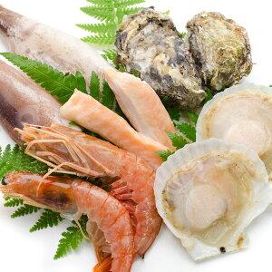 海鮮浜焼きBBQセット5種盛B(サーモンハラス・イカ・牡蠣・ホタテ・赤エビ)【冷凍】【バーベキュー】