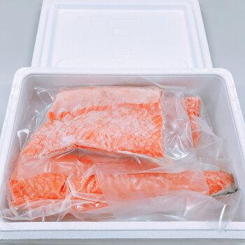 ブルーサークルサーモンフィレ養殖アトランティックサーモン(4枚切れ計1.3〜1.7kg)送料無料!