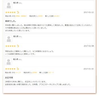 蝦夷あわび(70/90g)М5枚入