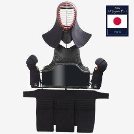 New ALL JAPAN PITCH クロス SET 剣道 剣道具 防具 防具セット セット 【全日本武道具・日本剣道具製作所】