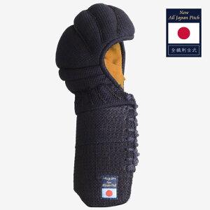New ALL JAPAN PITCH 全織刺古式 籠手 小手 甲手 篭手 剣道 剣道具 防具 【全日本武道具・日本剣道具製作所】