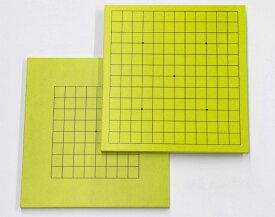 囲碁 碁盤 13路合成盤(裏面9路)