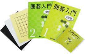 囲碁入門キット(テキスト/DVD/紙碁盤)