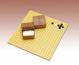 囲碁 碁盤と碁石のお得なセット まずはこのセットから囲碁に挑戦するのがおすすめです。お手軽碁盤セット