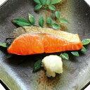 【グルメサービス】食匠 天然沖獲り紅鮭の塩焼 冷凍食品 レトルト レンジ対応 惣菜 おかず 1人用 個食 ギフト さけ …