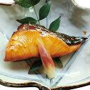【グルメサービス】食匠 鰤の照焼き冷凍食品 レトルト レンジ 惣菜 おかず 1人用 個食 ギフト ぶり ブリ てりやき 魚…
