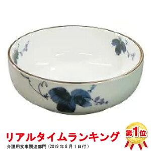 【メープル】おかるのキモチ 小鉢45 ぶどう軽い すくいやすい 皿 食事 食器 介護 高齢者 お年寄り
