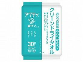 <日本製紙クレシア>クリーンドライタオル やわらかタイプ 1ケース アクティ 使い捨て 病院 拭く 高齢者 お年寄り 介護