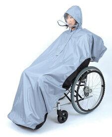 【笑和】総裏メッシュ付 RAKUレイン シルバーグレー M車いす 椅子 レインコート 合羽 高齢者 お年寄り