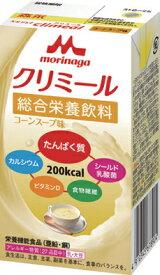 【クリニコ】エンジョイクリミール コーンスープ味ドリンク/栄養補給/高カロリー/紙パック/高齢者/お年寄り