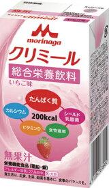 【クリニコ】エンジョイクリミール いちご味ドリンク/栄養補給/高カロリー/紙パック/高齢者/お年寄り