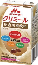 【クリニコ】エンジョイクリミール くり味ドリンク/栄養補給/高カロリー/紙パック/高齢者/お年寄り